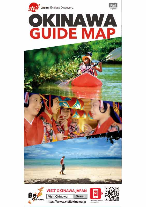 OKINAWA GUIDE MAP (2020 edition)
