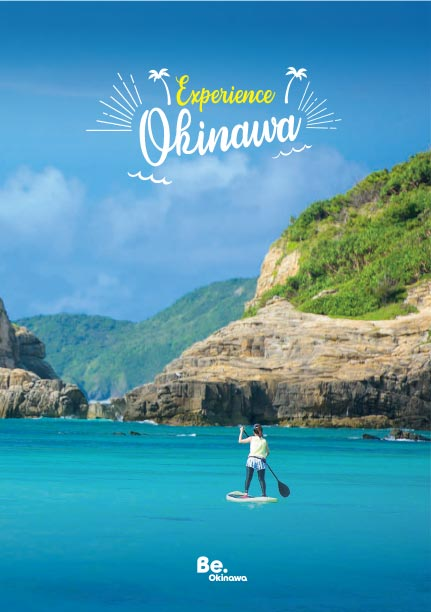 Experience Okinawa (English) *2020 edition