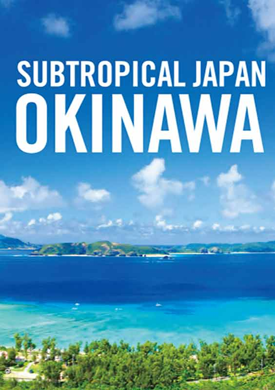 SUBTROPICAL JAPAN OKINAWA (English) *2020 edition