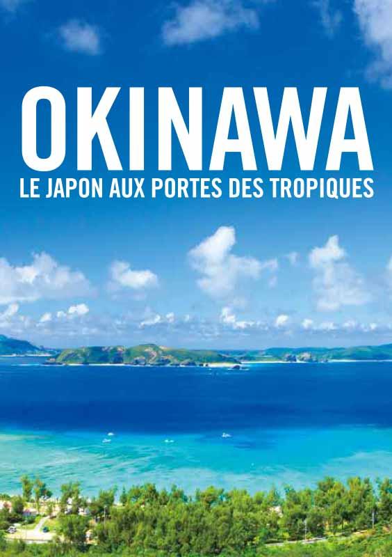 LE JAPON AUX PORTERS DES TROPIQUES *2019