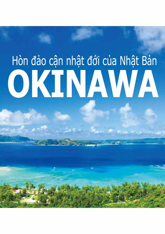 SUBTROPICAL JAPAN OKINAWA (Vietnamese) *2020 edition