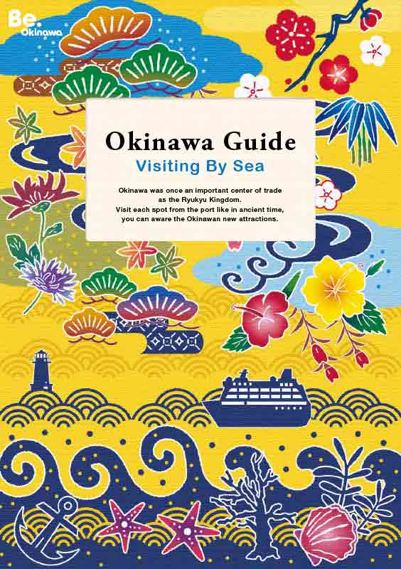Okinawa Guide Visiting By Sea