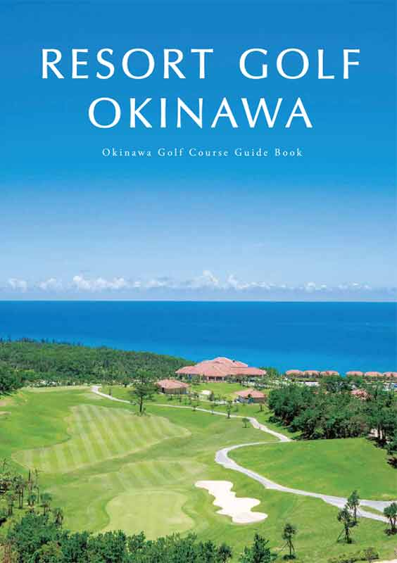 RESORT GOLF OKINAWA