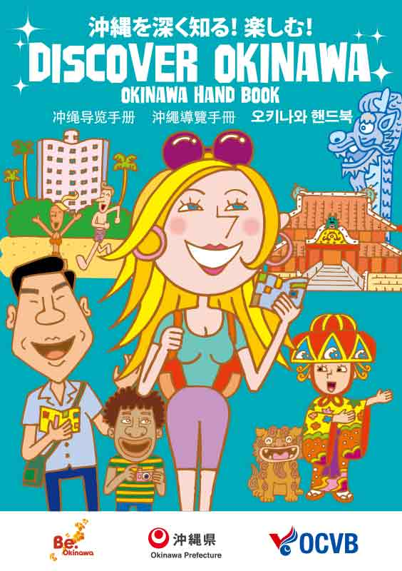 DISCOVER OKINAWA – OKINAWA HANDBOOK