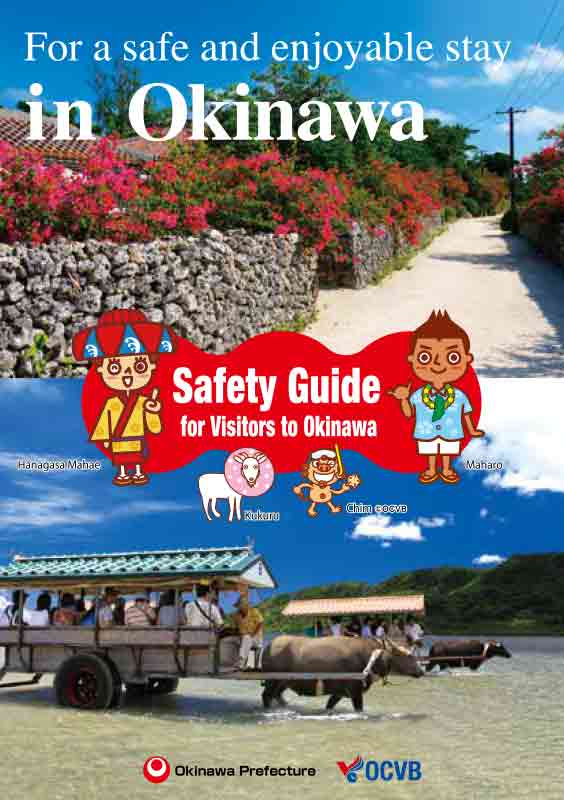 Safety Guide for Visitors to Okinawa (2019 Edition)